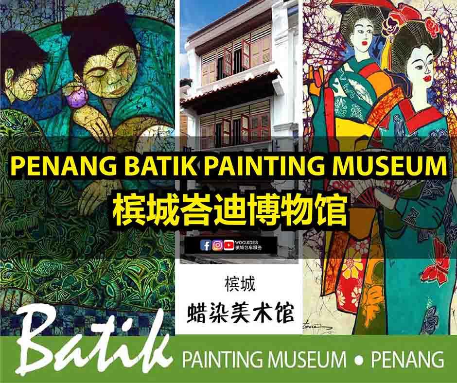 penang van rental - batik printing museum