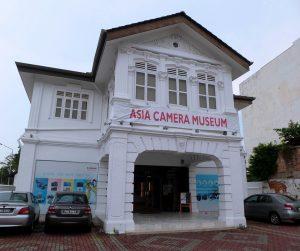 penang van rental - asia camera museum (3a)
