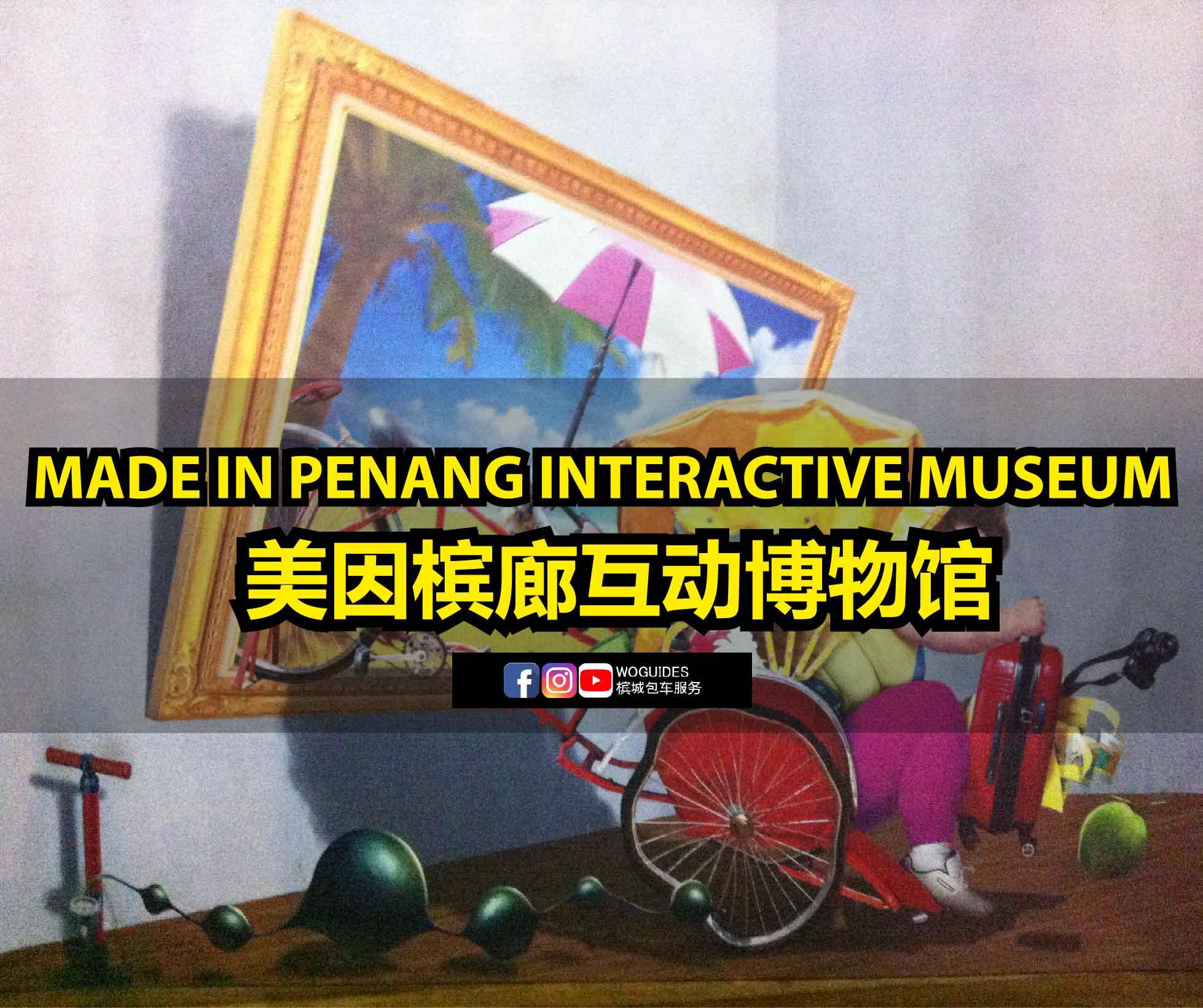 penang van rental - made in penang interactive musuem (1a)