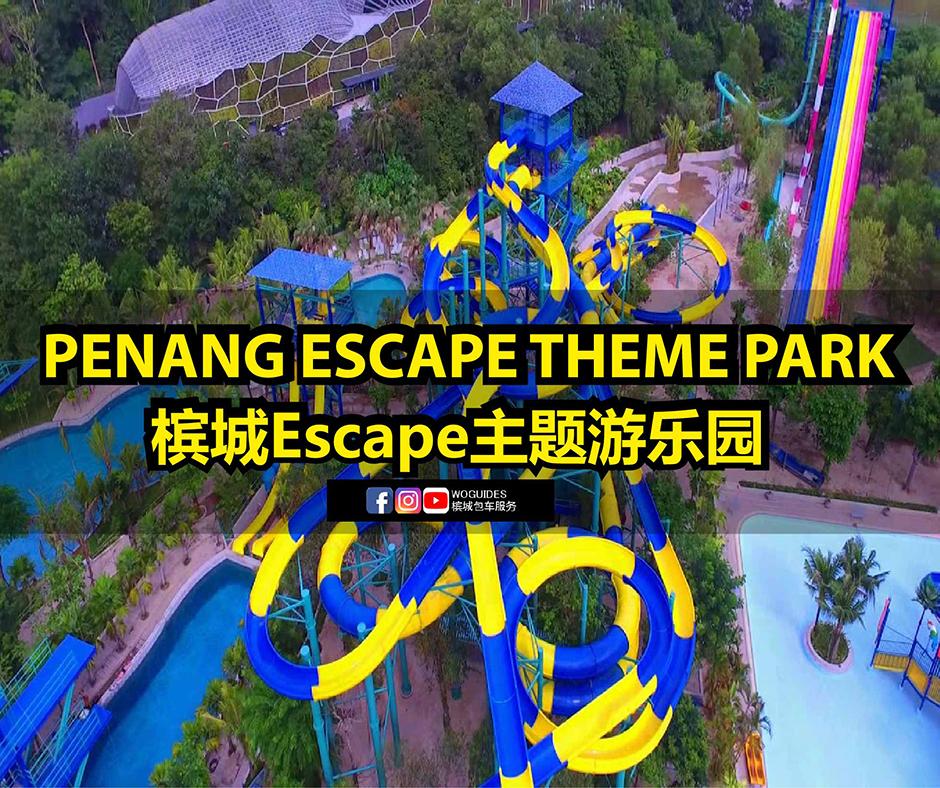 penang van rental - penang escape theme park (cover)