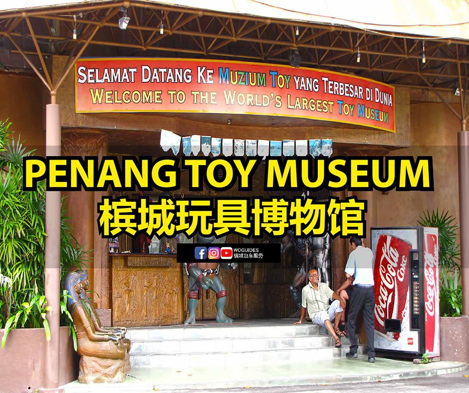 penang van rental - penang toy museum (cover)