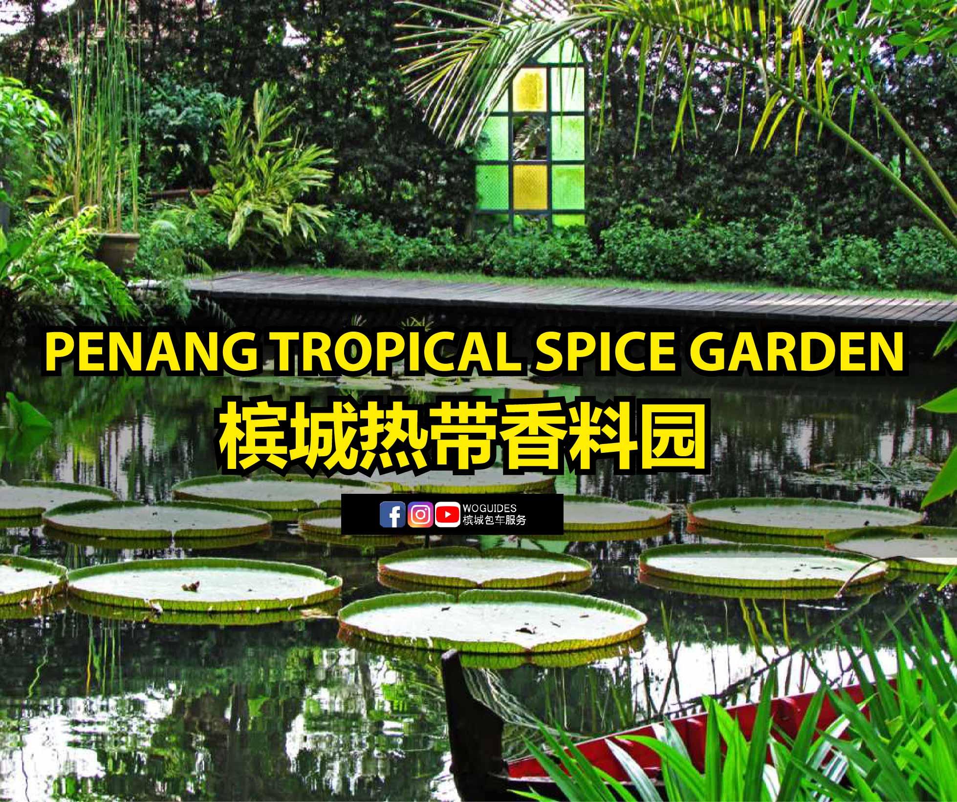 penang van rental - penang tropical spice garden (cover)