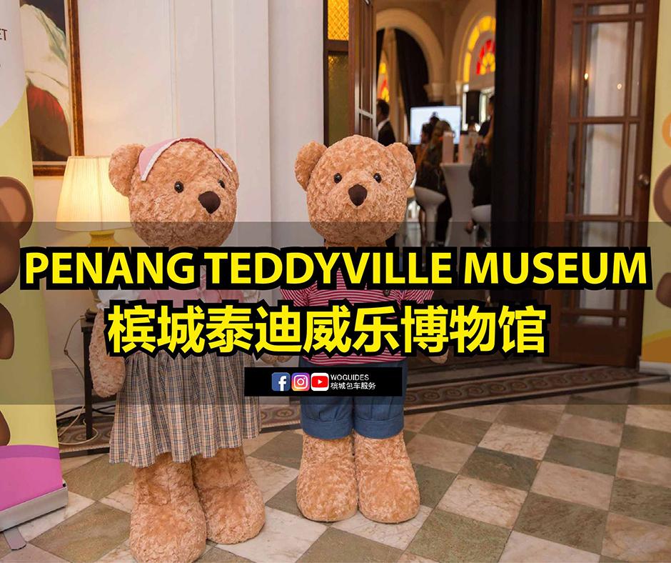 penang van rental - teddyville museum (cover)