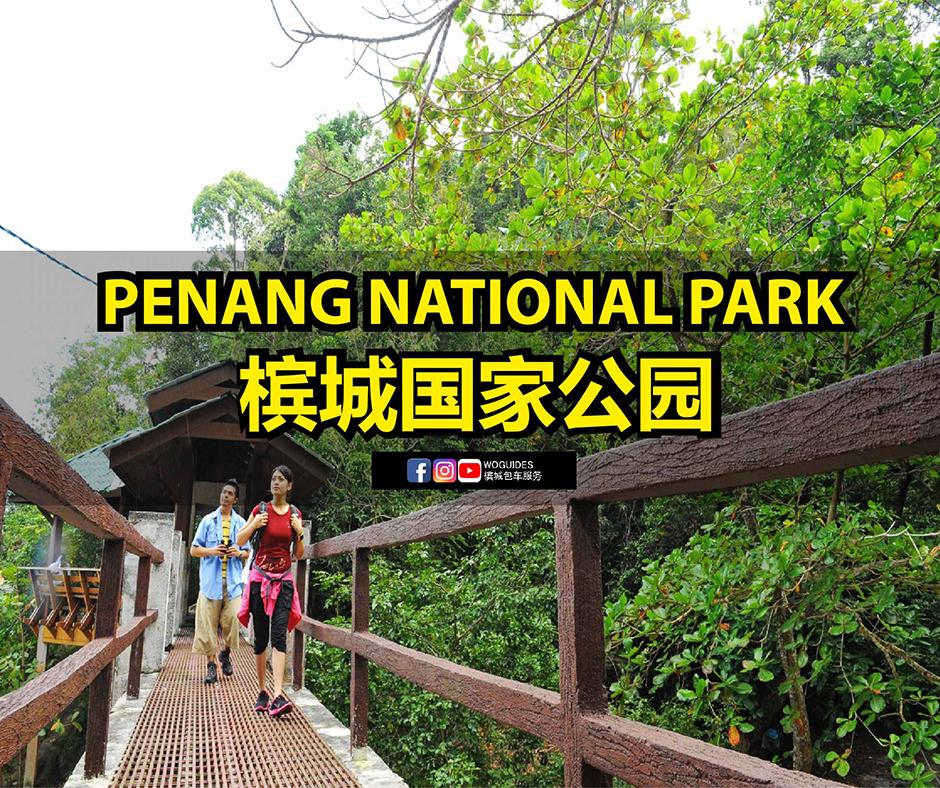 penang van rental - penang national park (cover)