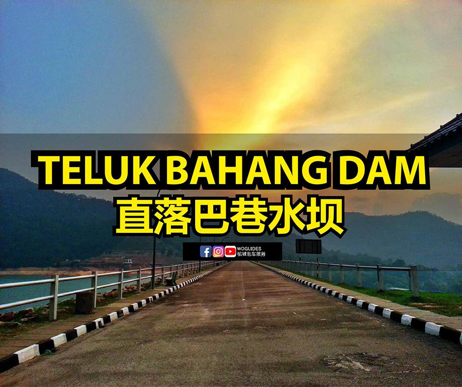 penang van rental - teluk bahang dam (cover)