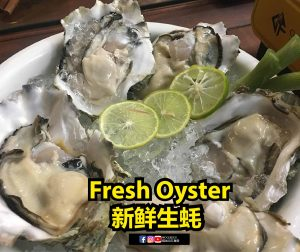 Restaurant Lang Nuong 好再来火锅烧烤屋 - Fresh Oysters