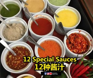 Restaurant Lang Nuong 好再来火锅烧烤屋 - Sauces
