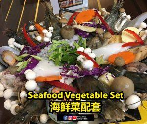Restaurant Lang Nuong 好再来火锅烧烤屋 - Seafood Vegetable Set