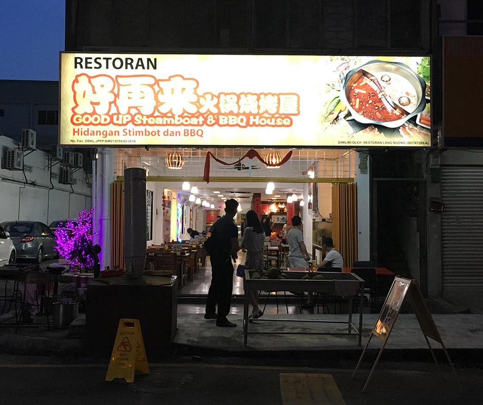 Restaurant Lang Nuong 好再来火锅烧烤屋