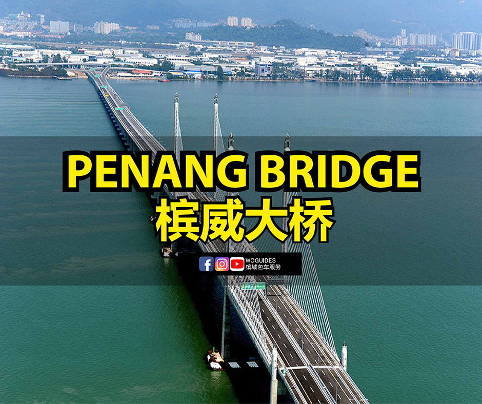 penang van rental - penang bridge (cover)