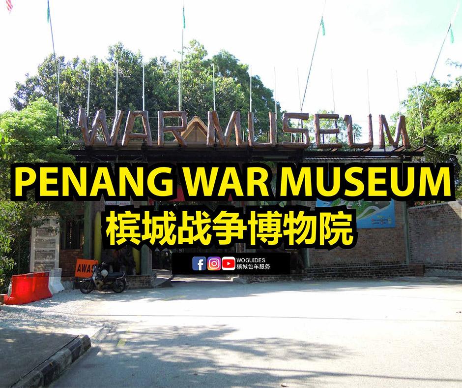 penang van rental - penang war museum (cover)