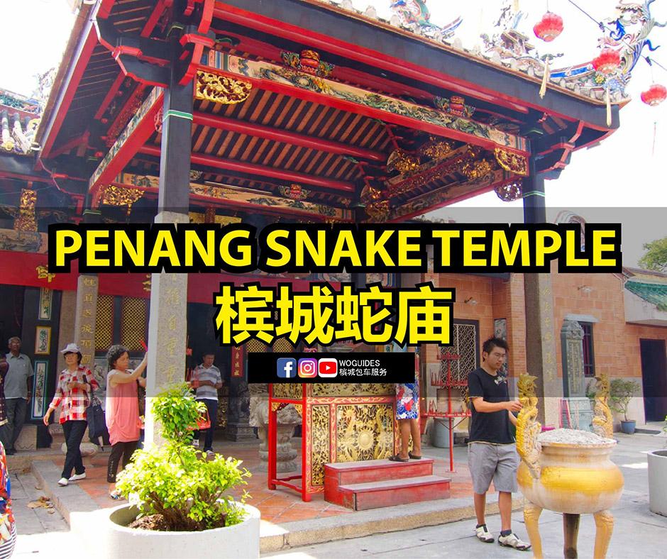 penang van rental - snake temple (cover)