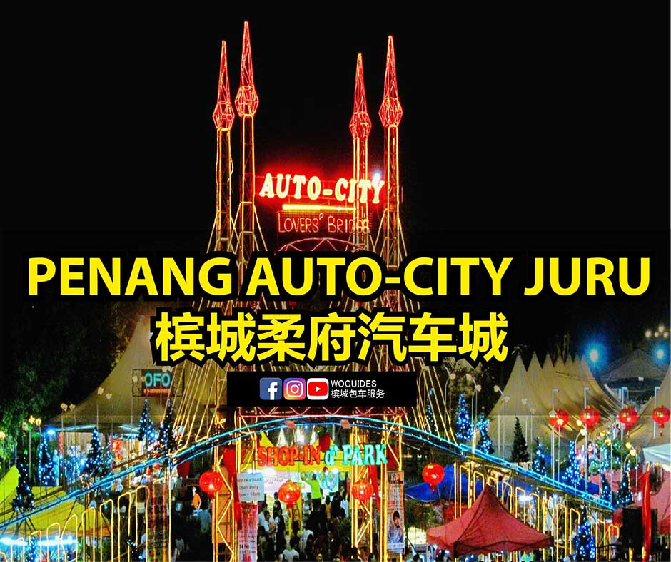 penang van rental - auto city juru (cover)