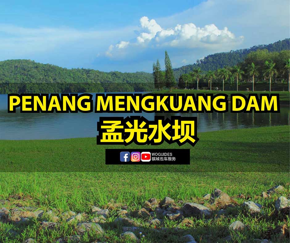 penang van rental - mengkuang dam (5)