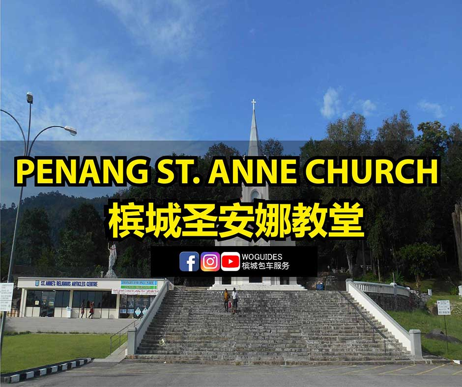 penang van rental - st.anne church (cover)