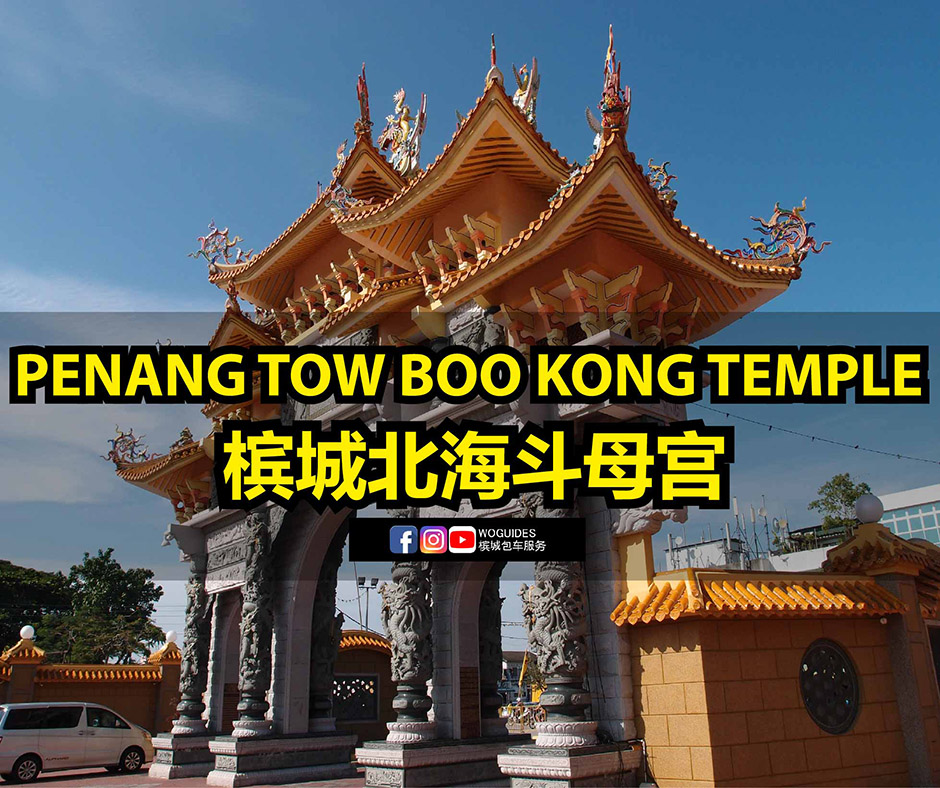 penang van rental - tow boo kong temple butterworth (8)