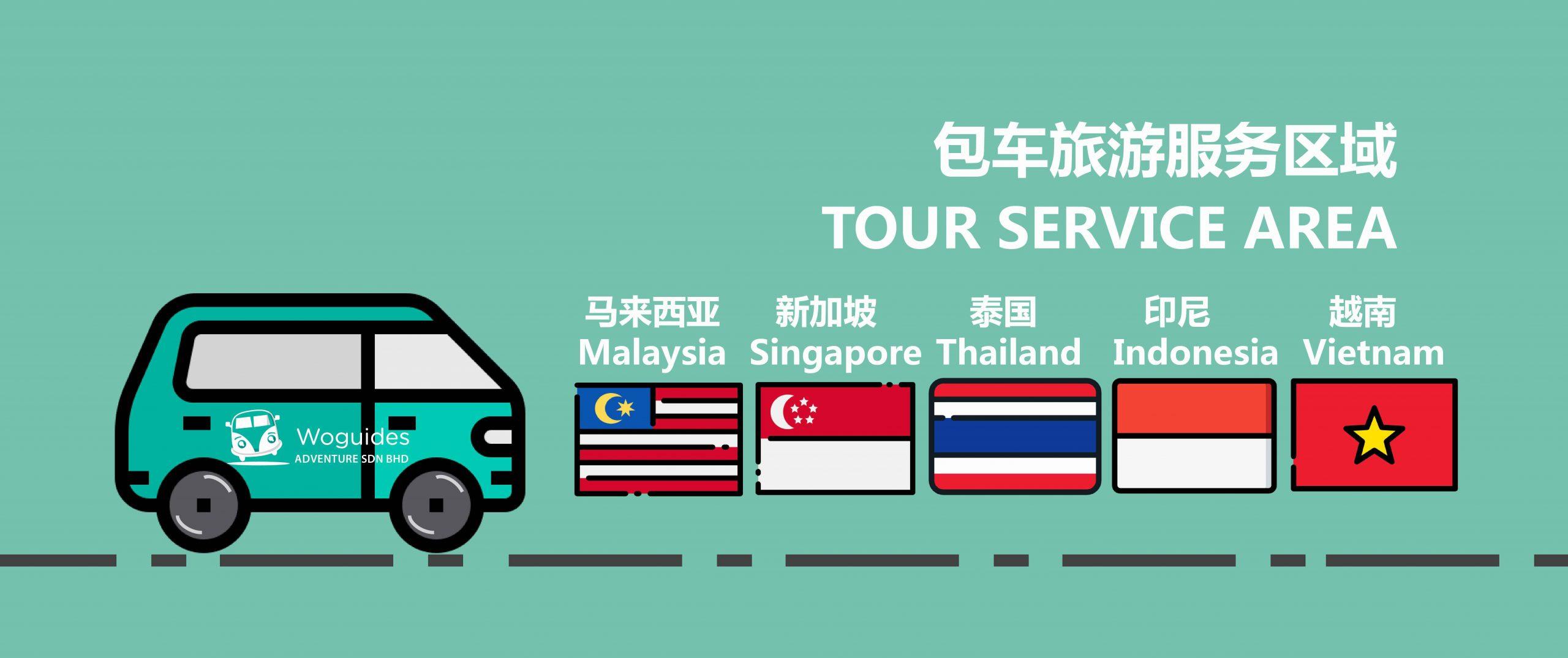 malaysia van rental service area - cover
