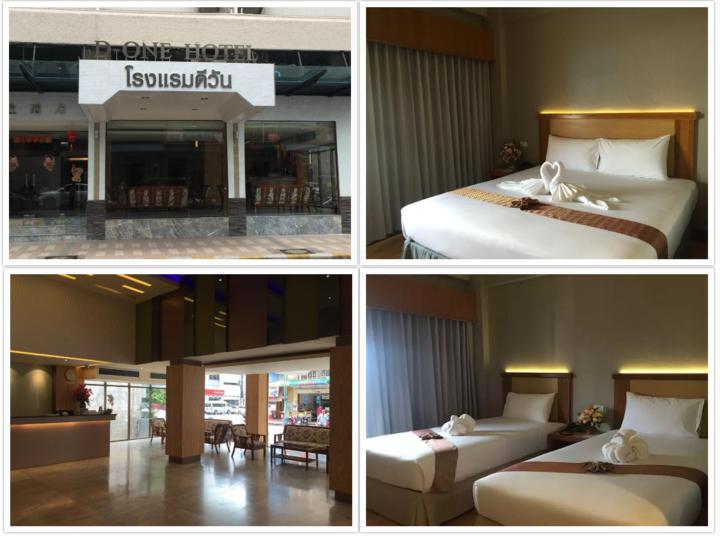 Hatyai van rental - d one hotel hatyai -720x540