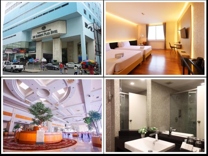Hatyai van rental - lee gardens plaza hotel hatyai - 720x540