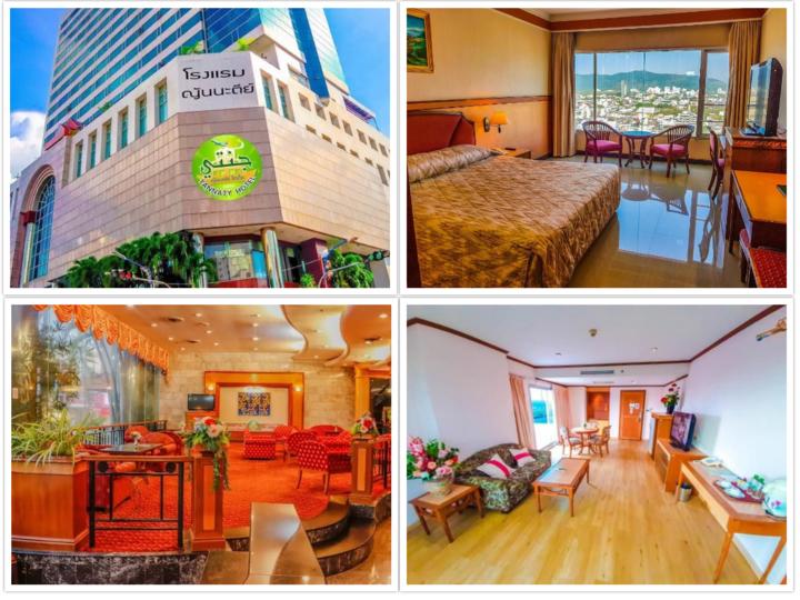 Hatyai van rental - yannaty hotel hatyai -720x540