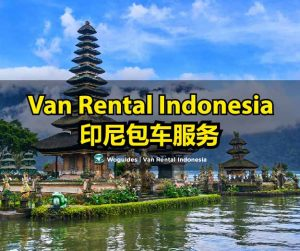 van-rental-indonesia-woguides