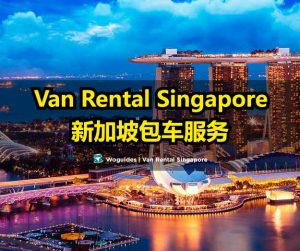 van-rental-singapore-woguides