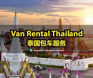 van-rental-thailand-woguides