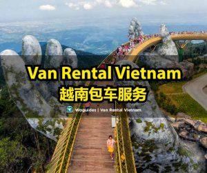 van-rental-vietnam-woguides